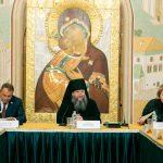 В Москве состоялось первое заседание Оргкомитета XXIX Международных Рождественских образовательных чтений