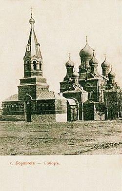 Уваскрасенскі сабор. 1910 год.