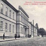 О вкладе новомученика Владимира Хираско и его семьи в культуру и образование Беларуси