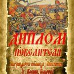 Молодежное православное братство из Кобрина стало победителем международной онлайн-викторины
