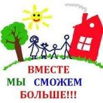 Организация системы непрерывного сопровождения детей с ТМНР, в том числе с одновременными нарушениями слуха и зрения