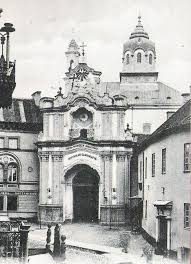 Віленская духоўная семінарыя, дзе вучыўся Іаан Строк.