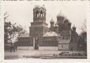Уваскрасенскі сабор г. Барысава падчас Вялікай Айчыннай вайны.