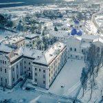 Минская духовная семинария проводит Богословские онлайн-курсы