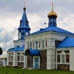 История Православия на Докшиччине