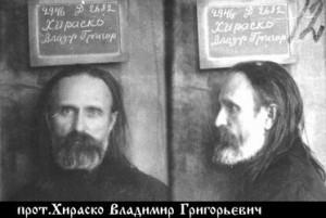 Протаіерэй Уладзімір Хіраска падчас турэмнага зняволення. 1929 г.