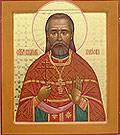 Ікона свяшчэннапакутніка Уладзіміра Хіраскі.