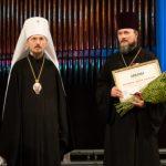 Руководитель ОРОиК Витебской епархии удостоен награды «За особый вклад в дело христианского просвещения и образования»