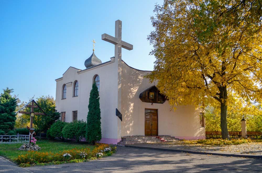 Духоўна-асветніцкі і адміністрацыйны цэнтр на тэрыторыі Свята-Міхайлаўскага кафедральнага сабора.
