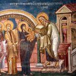В чем смысл праздника Сретение Господне?