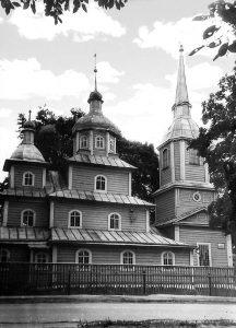 Міхайлаўская царква ў Слуцку.