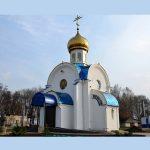 Храм-капліца ў гонар Святога Богаяўлення ў Барысаве