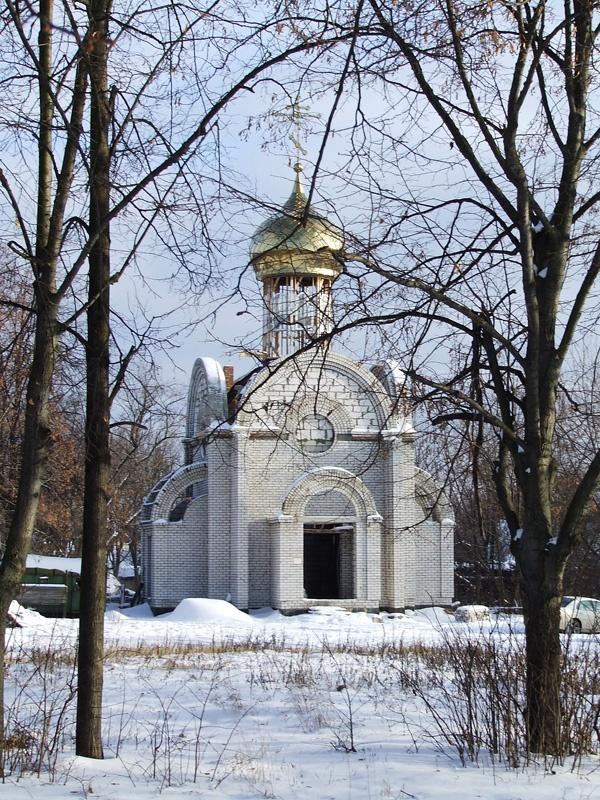 Богаяўленскі храм-капліца падчас будаўніцтва.