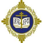 Московская духовная академия приглашает приходских педагогов на дистанционные курсы по работе с детьми средствами кинопедагогики