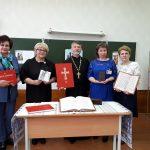 Мерапрыемства да Дня славянскай пісьменнасці і культуры