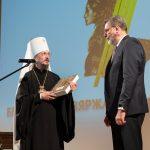 Митрополит Вениамин принял участие в торжествах, посвященных 75-летию Белорусской государственной академии искусств