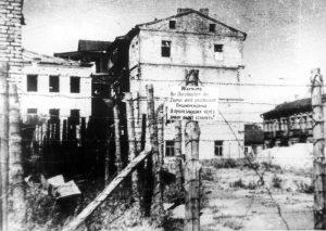 Раён Мінскага гета. 1941 – 1943 гг.