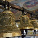 15-16 мая в Москве пройдет Международная научно-практическая конференция «Кампанология и звонарское искусство»