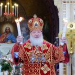 Пасхальное видеообращение Святейшего Патриарха Московского и всея Руси Кирилла