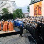 Патриарший Экзарх совершил благодарственный молебен, приуроченный 100-летию БГУ