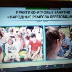 В Синодальном ОРОиК обсудили формы и опыт организации отдыха детей в летних православных лагерях