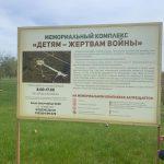 Воспитанники Воскресной школы почтили память детей — жертв Великой Отечественной войны