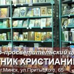 Новые книги для детей и о детях