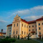 Минская духовная семинария приглашает абитуриентов на 2021/2022 учебный год