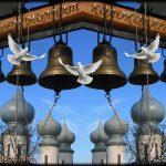 В день Крещения Руси во всех храмах Белорусского Экзархата состоятся торжественные богослужения и прозвучит колокольный звон