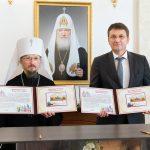 Выпущен в обращение почтовый блок «Архитектура Беларуси. Православные храмы»