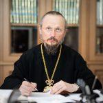 Поздравление с Днём библиотек Беларуси митрополита Минского и Заславского Вениамина, Патриаршего Экзарха всея Беларуси