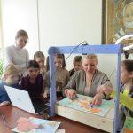 «Творческое и духовное развитие детей с помощью искусства анимации»: дистанционные курсы повышения квалификации