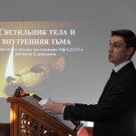 В Минской духовной академии прошли V Иеронимовские чтения