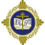 В рамках XXIV Международных Рождественских чтений состоится «круглый стол» «Воспитание и образование, духовно-нравственные аспекты»