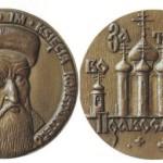 Библиотекарь Полоцкой обители удостоена награды имени Константина Острожского (Польша)