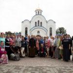 «Летний богословский институт — 2016» прошел в Минской духовной семинарии
