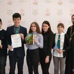 Городской этап Международного турнира по интеллектуальным играм «Фавор» состоялся в Гомеле