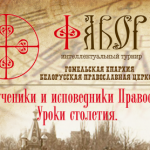 Открыта регистрация участников Международного турнира по интеллектуальным играм среди школьников «Фавор»