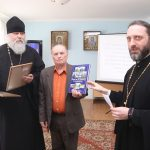 Методический семинар для педагогов-религиоведов Бобруйской епархии