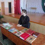 Встреча священника с учащимися, посвященная Дню православной книги, состоялась в Жодинской гимназии