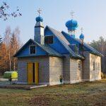 Патриотизм с позиции Православия