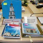Утверждены итоги III Республиканского конкурса «Библиотека – центр духовного просвещения и воспитания»