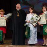 День учителя: награждение преподавателей факультатива «Основы Православной культуры» в Гомельской епархии