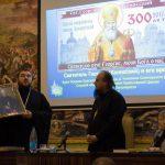 Лекторий «Святитель Георгий (Конисский) и его время» в Слуцко-Солигорской епархии