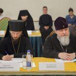 Епископ Борисовский и Марьиногорский Вениамин принял участие в работе Оргкомитета XXVI Международных Рождественских образовательных чтений