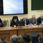 IV Туровские епархиальные образовательные чтения