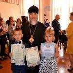 VIII Православные чтения, посвященные явлению чудотворной иконы Божией Матери Юровичской-Милосердной, состоялись в Туровской епархии