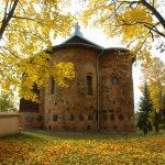 7-8 декабря в Гродно пройдут VІ Коложские образовательные чтения