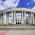 Подписан Комплексный план совместных мероприятий Национальной академии наук Беларуси и Белорусской Православной Церкви на 2018 год