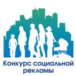 Продолжается прием заявок на участие в Республиканском конкурсе социальной рекламы «Молодежный взгляд»